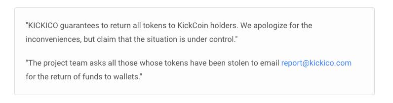 Notification from KICKICO